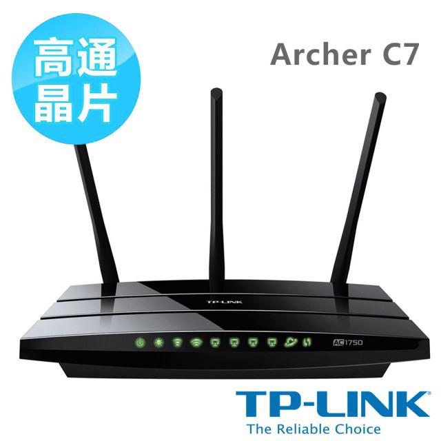 TP-LINK Archer C7 AC1750 極速 Gigabit無線路由器