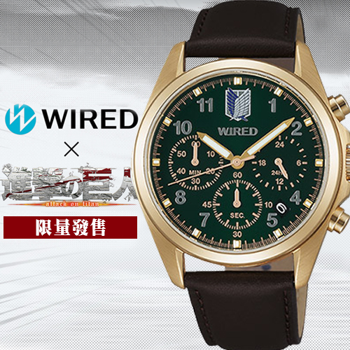 WIRED x 進擊的巨人全球限量腕錶『里維LEVI聯名限量款』VD53-KJ30G/AY8008X1公司貨/收藏款