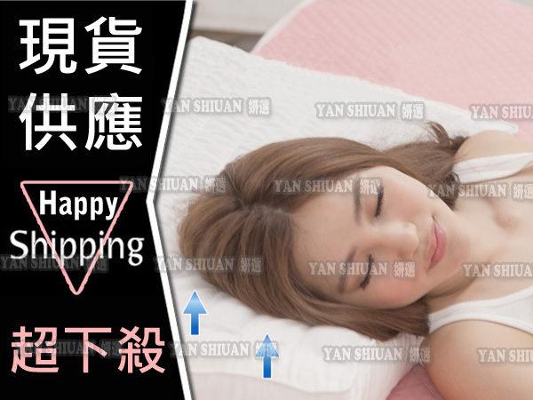 【姍伶】養身草本乳膠健康枕 (天然草本蔓荊子枕頭)