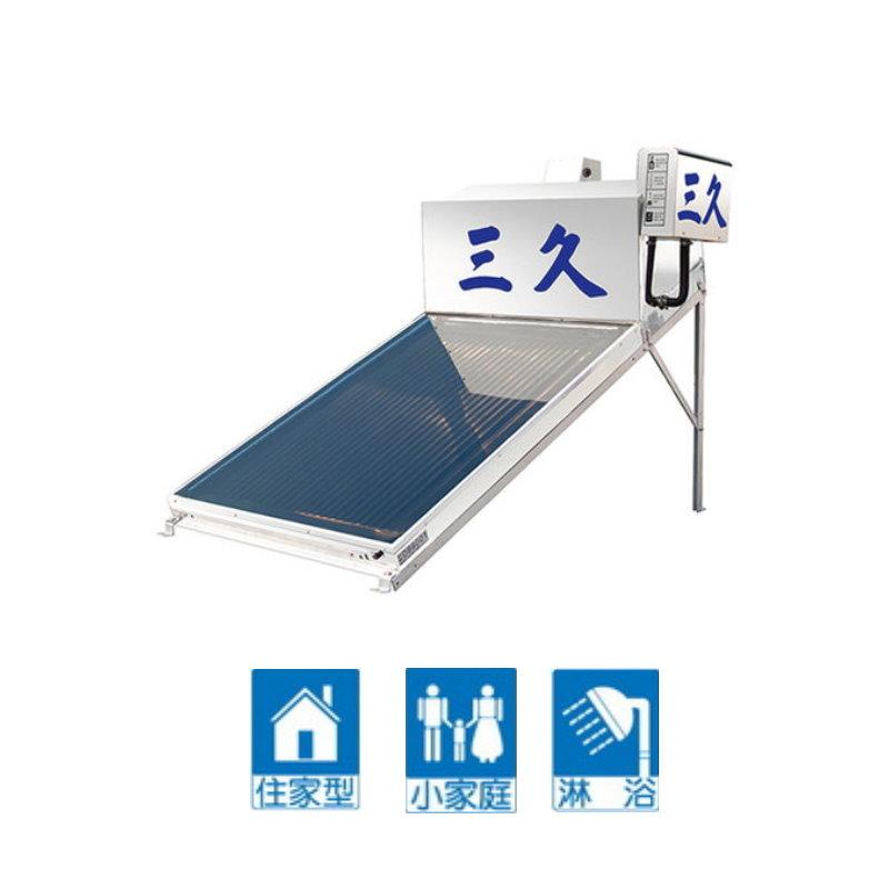 三久太陽能熱水器TOP-168【本機型補助NT3,820】