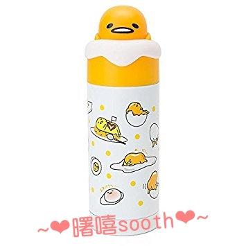 【曙嘻sooth】蛋黃哥造型不鏽鋼保溫瓶