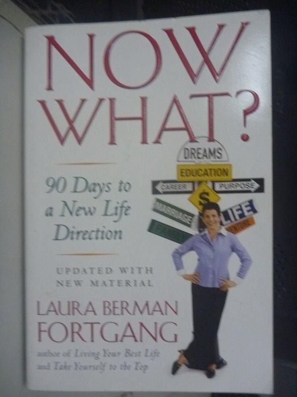 【書寶二手書T4/財經企管_HSQ】Now What?: 90 Days To A New