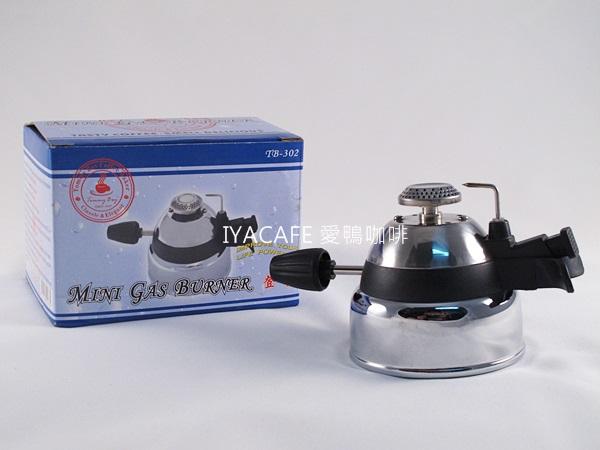 《愛鴨咖啡》迷你 登山爐 登峰爐 摩卡壺 虹吸壺 專用 瓦斯爐 汽化爐