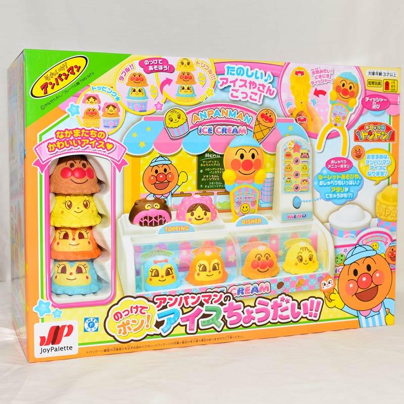 麵包超人 有趣冰淇淋店 有音效 日本帶回