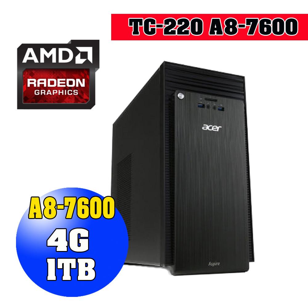 【ACER】 TC-220 A8-7600 4GB 1TB Windows 10 三年保固 桌上型電腦 【DR.K3C】贈:卡巴斯基