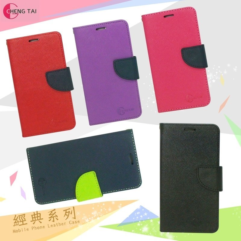 Xiaomi 紅米 Note3 (特製版) 經典款 系列 側掀可立式保護皮套/保護殼/皮套/手機套/保護套