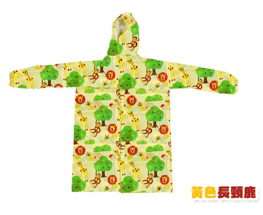 Lindalinda◆亮麗可愛汽車小熊草莓青蛙多款圖案造型滿版兒童雨衣-黃色長頸鹿