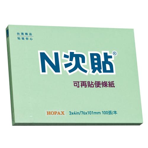 """【N次貼】 61124 綠3""""X4"""" 便條紙/便利貼(100張/本)"""