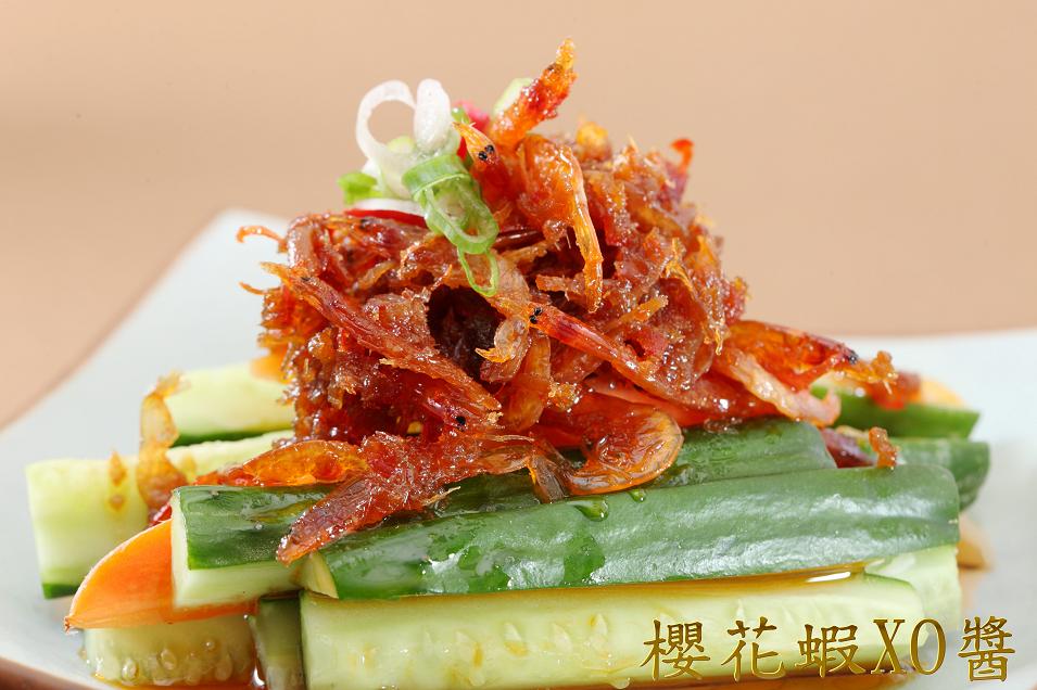 【菊之鱻】櫻花蝦XO醬 (280g)