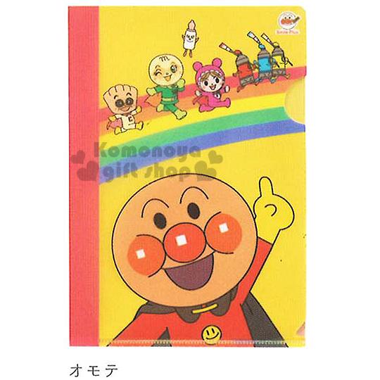 〔小禮堂〕麵包超人 日製A5文件夾《黃.麵包超人.彩虹橋》L型開口