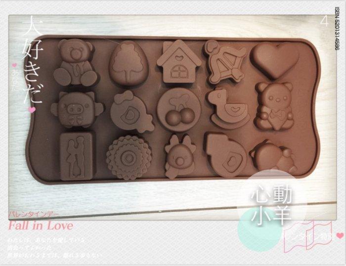 心動小羊^^耐高溫櫻桃木馬矽膠巧克力模、迷你手工皂蠟燭果凍布丁模製冰格