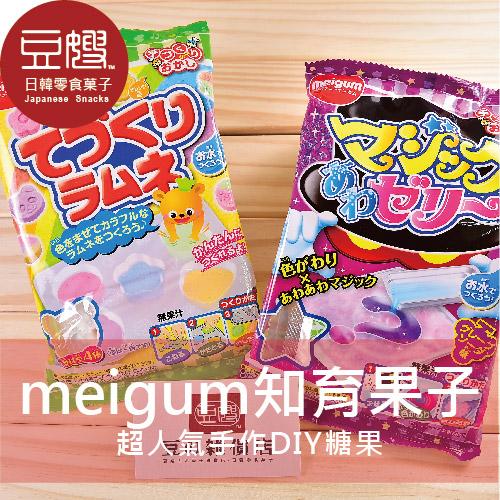 【豆嫂】日本零食 明治DIY知育果子手作糖果(魔法炒冰/動物汽水)