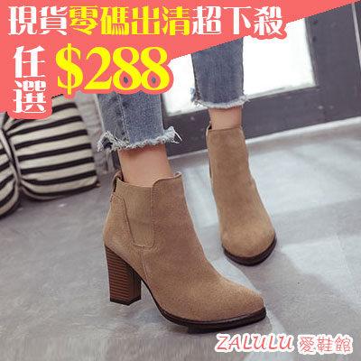 ☼zalulu愛鞋館☼ IE034 現貨 韓版百搭美腿款素面鬆緊帶高跟短靴-偏小-黑36