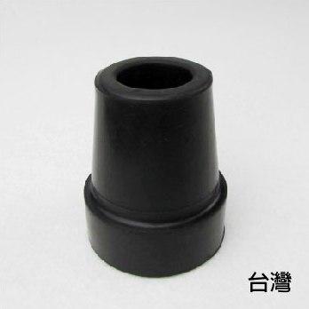橡膠腳套 腳墊 - [ 861] 孔徑1.7cm 高4.45cm 黑色 2個入 一般單手拐杖使用 老人用品 銀髮族