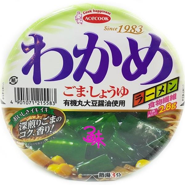 (日本) AceCook 豬小弟海帶芽麵 (豬廚海帶芽芝麻醬油碗麵)1碗 93公克 特價69 元 【4901071215583 】