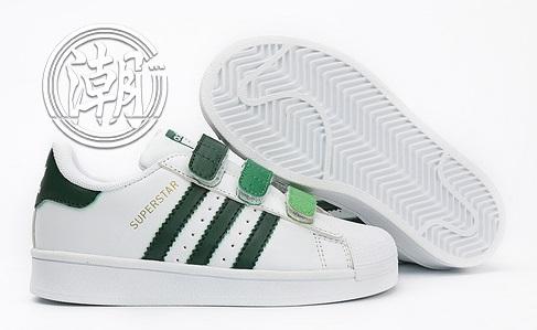 Adidas stan smith 魔鬼氈 史密斯 童鞋 白綠 大童鞋 漸變 學步 透氣 經典 百搭【T0071】潮