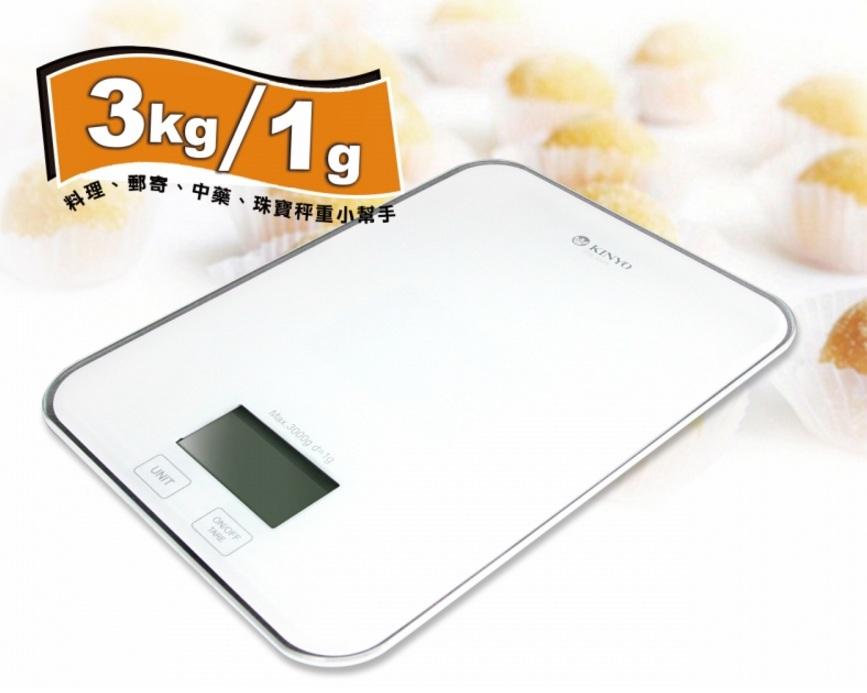 ❤含發票❤【KINYO-電子料理秤】❤料理/廚房/餐廳/收納、攜帶方便/煮菜/居家/珠寶/中藥/郵件❤