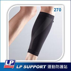 LP 美國防護 小腿肌力動能護套_270Z