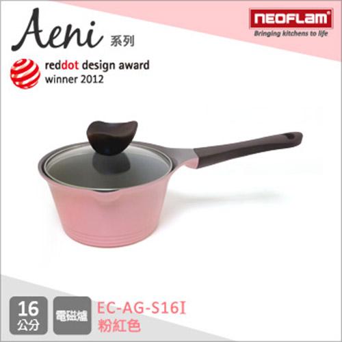 【韓國NEOFLAM】Aeni系列 16cm陶瓷不沾單柄湯鍋+玻璃鍋蓋(EC-AG-S16I)