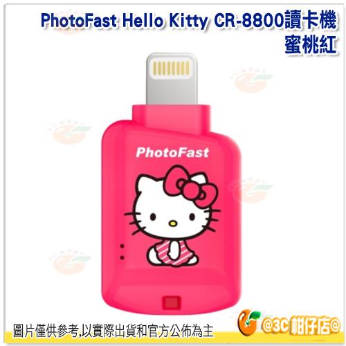尾牙 禮物 PhotoFast HELLO KITTY CR8800 iOS microSD 讀卡機 蜜桃紅 TF 永準公司貨 蘋果專用 i6 i6s ipad