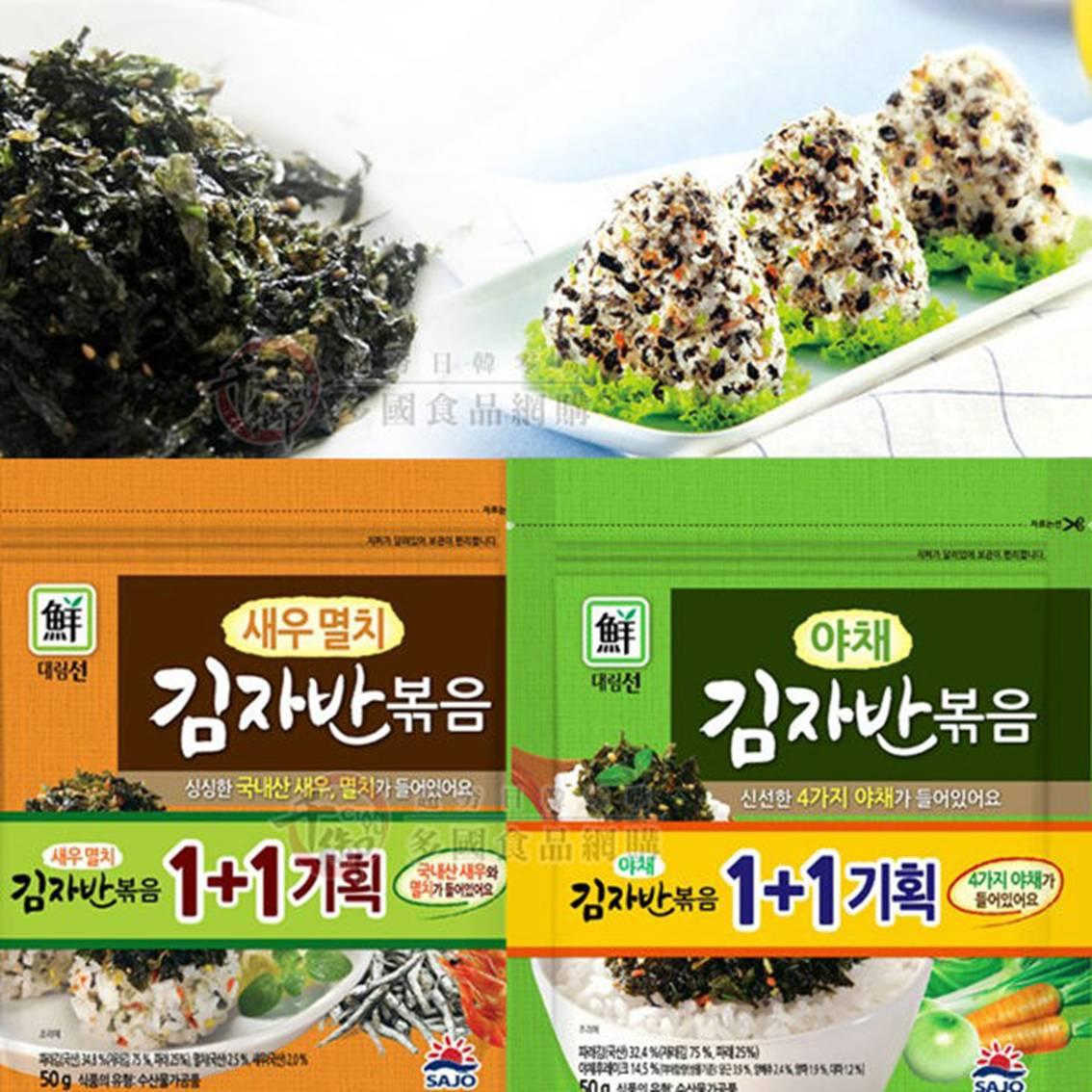 韓國 SAJO思潮海苔酥 50g 蝦仁鯷魚 (現貨)   2入組 樂活生活館