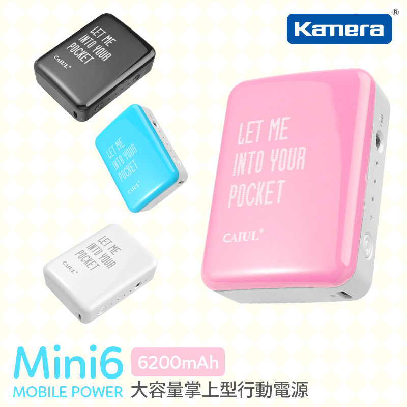 Kamera CAIUL-mini6 6200mAh 行動電源 【E6-007】 BSMI認證 移動電源 Alice3C