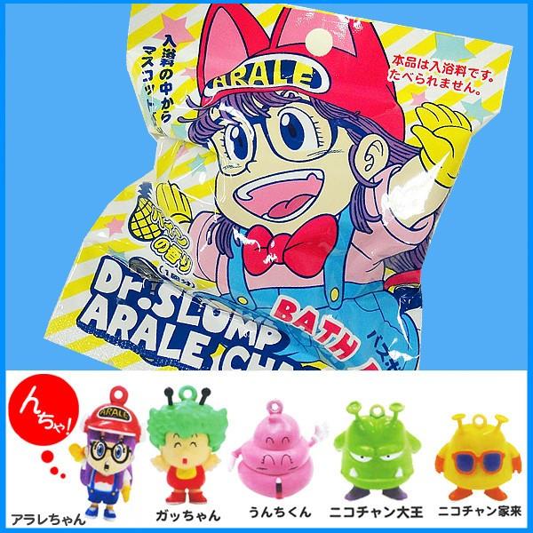 日本卡通沐浴球 天才博士 新怪博士與機器娃娃 阿拉蕾 丁小雨 (內附手機吊飾公仔))沐浴球泡澡球入浴劑泡泡球