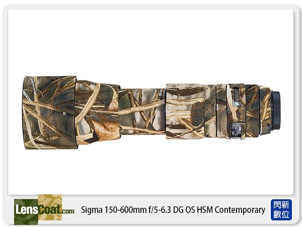 【分期0利率,免運費】美國 Lenscoat 偽裝 叢林迷彩 砲衣 (SIGMA 150-600mm C 專用)