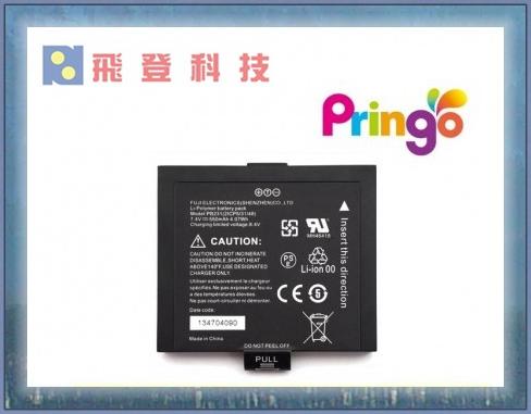 【好康特賣 買到賺到】PRINGO P231 原廠電池