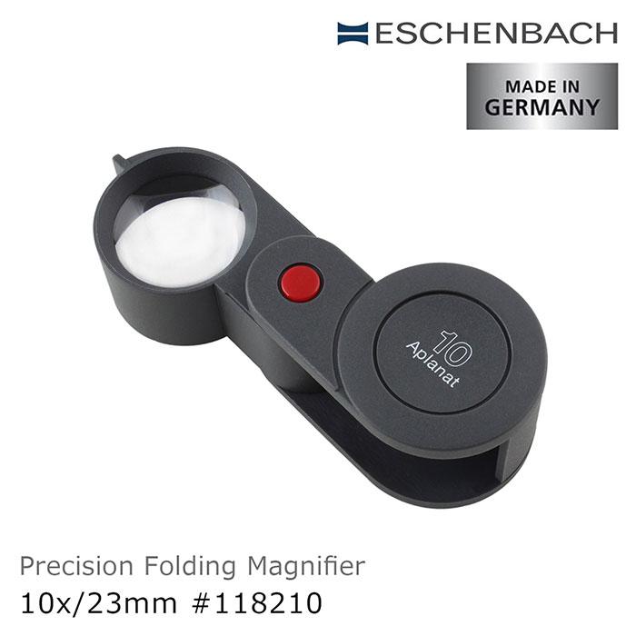【德國 Eschenbach 宜視寶】10/23mm 德國製塑膠殼消球差珠寶放大鏡 #118210