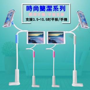 【瞎買天堂x兩用支架】手機 / 平板兩用支架 3.5吋到10.5吋都能用 超值好選擇!【SGHRAA03】