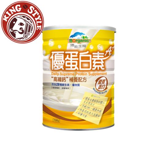【博能生機】優蛋白素A+高纖鈣補養配方 700g/罐(奶素)