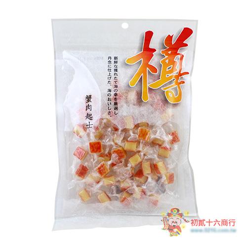 【0216零食會社】日本KANKYU蟹肉起士