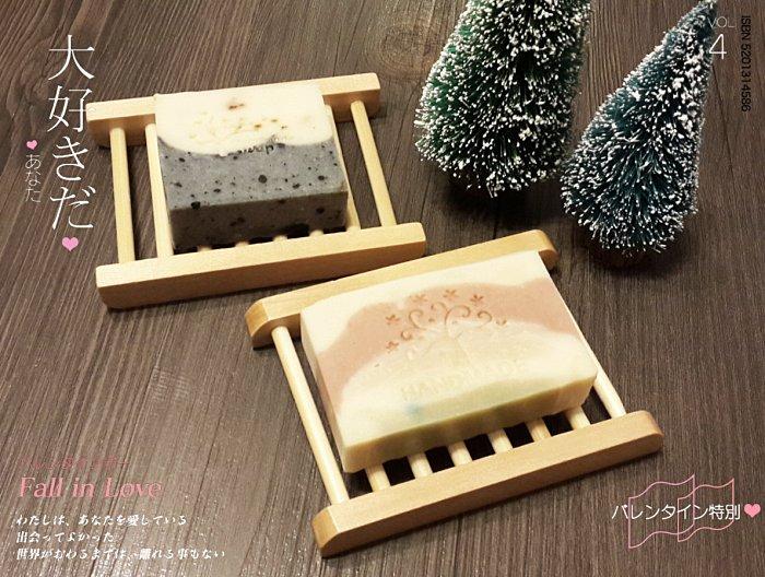 心動小羊^^天然荷木 木質 皂架 皂托/木制手工皂盒 肥皂盒 香皂盒 皂盤 晾皂架