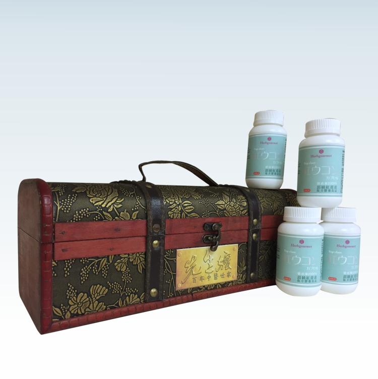 【複方機能型紅薑黃膠囊 (60粒/ 瓶) 8瓶 皇室珍藏禮盒】(免運費)
