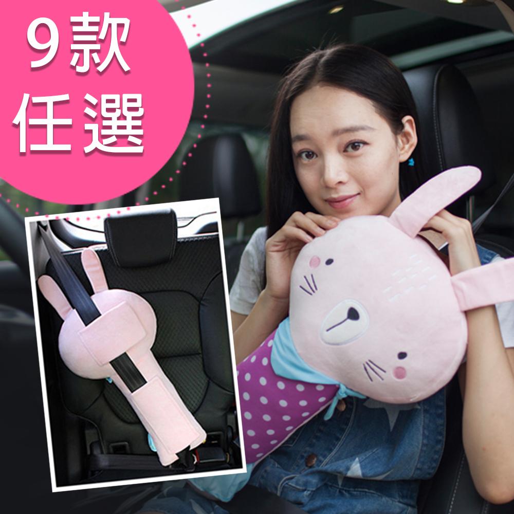 代購現貨 韓國可愛兒童汽車安全帶抱枕 IF0129
