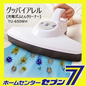 日本 Three-Up 充電式 手持式除蹣吸塵器 塵蹣剋星 *夏日微風*