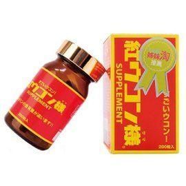 紅薑黃先生 30顆/瓶◆德瑞健康家◆