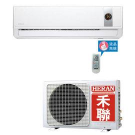 禾聯冷氣一對一分離式冷氣(二級省電)【HI-50G/HO-502S】