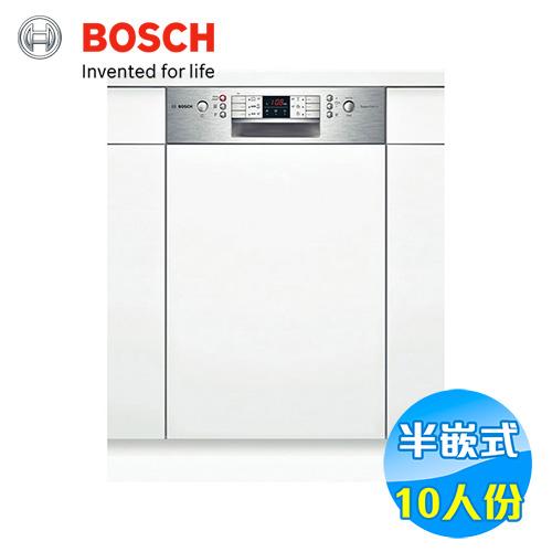 BOSCH 10人份 半嵌式洗碗機 SPI68M05TW