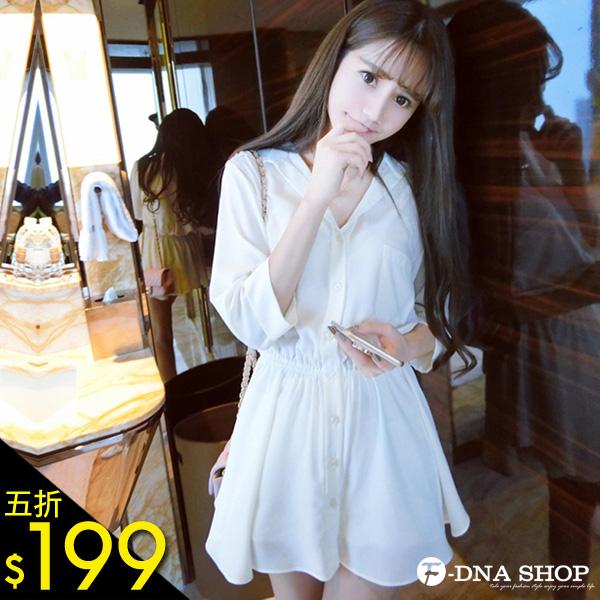 F-DNA★顯瘦修身襯衫式收腰洋裝(白-SML)【ESK1537】