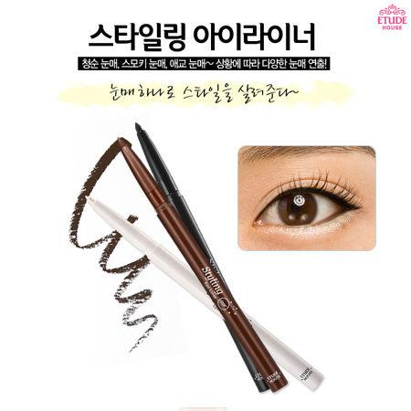 韓國 ETUDE HOUSE Styling 星光璀璨眼線筆(黑色/棕色) 0.2g 咖啡【N200461】