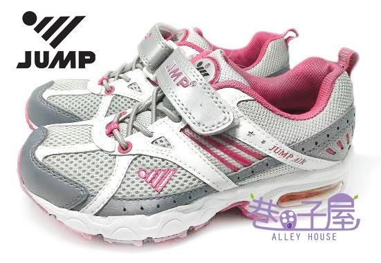 【巷子屋】JUMP將門 女童經典款輕量氣墊運動慢跑鞋 [975] 銀桃紅 超值價$398