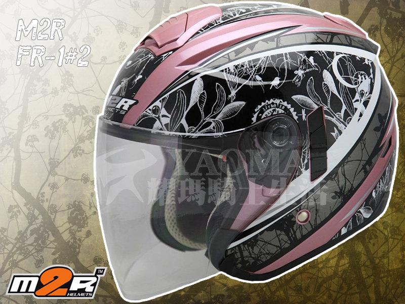 M2R安全帽| FR-1 / FR1 #2 古典 粉/銀 【內置墨鏡.雙D扣具】『耀瑪騎士生活機車部品』
