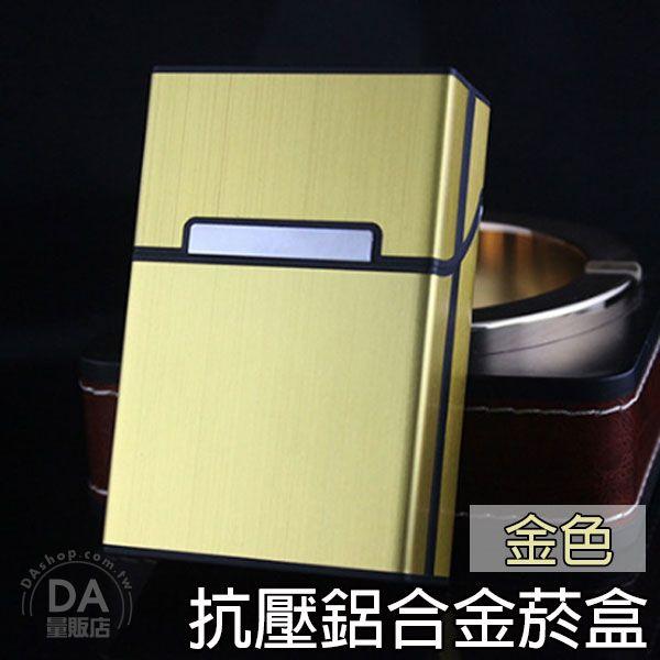 《DA量販店》鋁合金 拉絲 磁扣 20支裝 防潮防壓 香菸盒 煙盒 金(V50-1656)