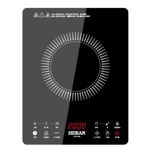 禾聯 HERAN 頂級黑晶電陶爐 XGR-688