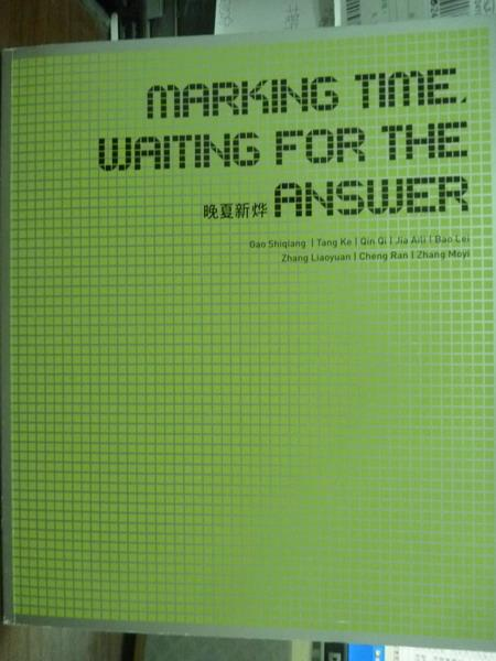 【書寶二手書T3/藝術_QDC】Marking time.waiting for the answer_姜昭汀