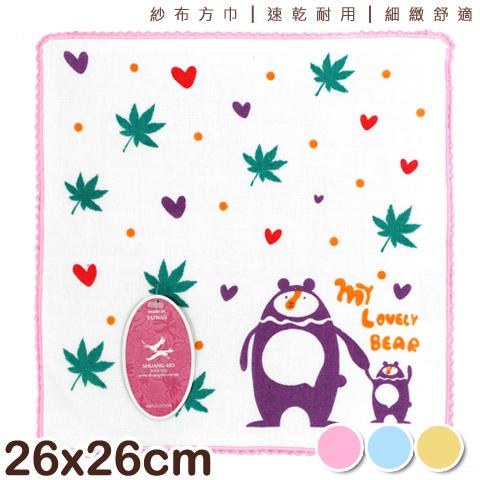 【esoxshop】純棉 紗布方巾 親子熊款 台灣製 雙鶴 SHUANG HO