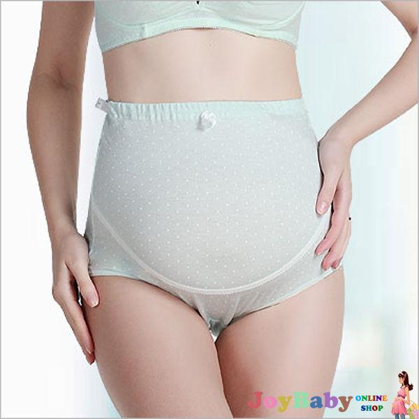 孕婦內褲/孕產婦托腹褲 /純棉小波點高腰可調節舒適好穿內褲/ 哺乳內衣褲【JoyBaby】