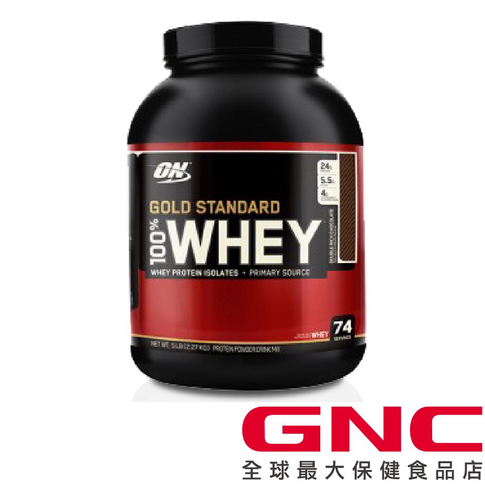 【GNC健安喜】ON 100%乳清蛋白飲品-巧克力口味 2270g (乳清蛋白)